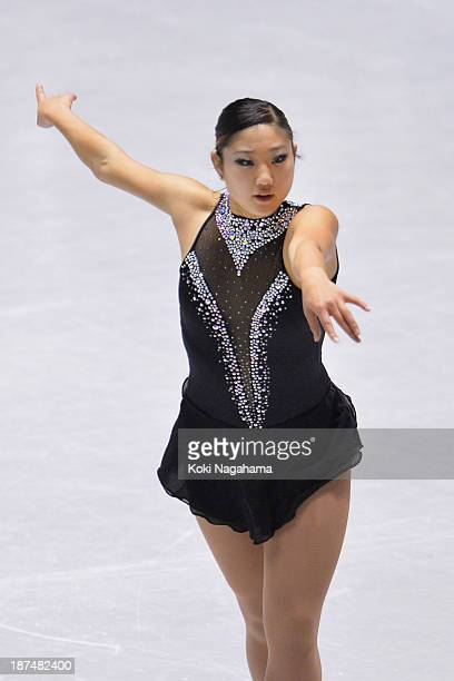 Mirai Nagasu of The United States competes in the women's free program during day two of ISU Grand Prix of Figure Skating 2013/2014 NHK Trophy at...