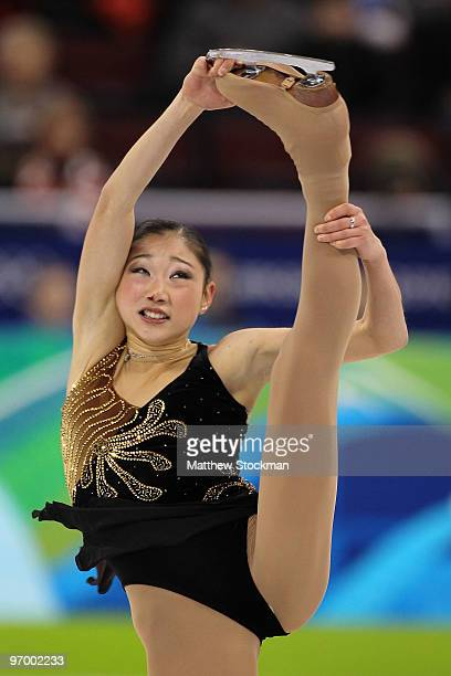 Mirai Nagasu Stock Photos And Pictures Getty Images
