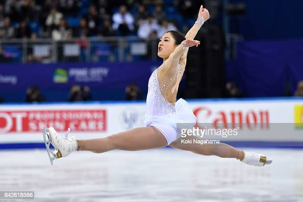 Mirai Nagasu of United States competes in the Ladies Free Skating during ISU Four Continents Figure Skating Championships Gangneung Test Event For...