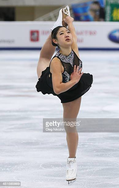 Mirai Nagasu of United States skates in the Ladies Free Skating during ISU Rostelecom Cup of Figure Skating 2013 on November 23 2013 in Moscow Russia
