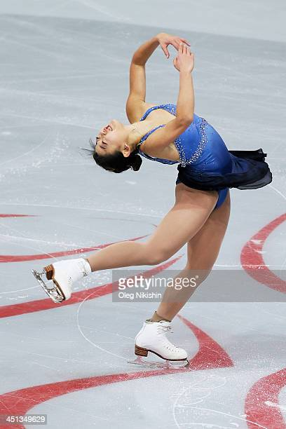 Mirai Nagasu of United States skates in the Ladies Short Program during ISU Rostelecom Cup of Figure Skating 2013 on November 22 2013 in Moscow...