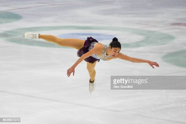 Mirai Nagasu performs for a crowd during the Team USA Media Summit demo event on September 25 2017 in Park City Utah