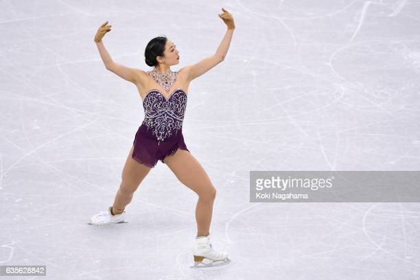 Mirai Nagasu United States competes in the Ladies Short Program during ISU Four Continents Figure Skating Championships Gangneung Test Event For...