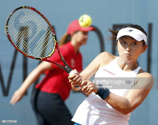 Misaki Doi of Japan hits a backhand in her thirdround match against Sorana Cirstea of Romania at the Madrid Open on May 10 2017 Cirstea won 75 36 61...
