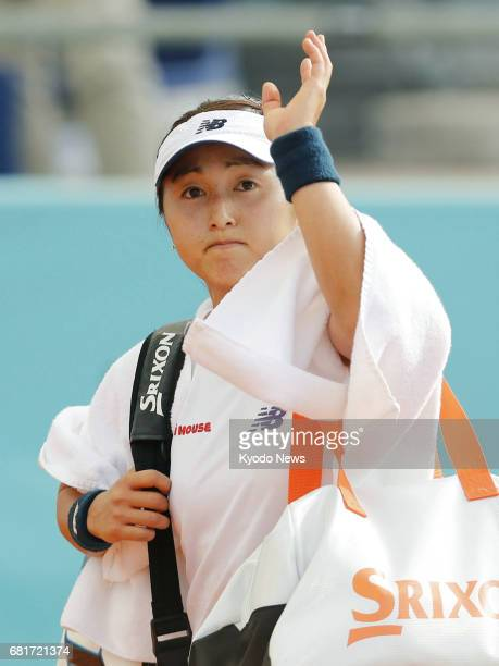 Misaki Doi of Japan leaves the court after losing her thirdround match against Sorana Cirstea of Romania at the Madrid Open on May 10 2017 ==Kyodo