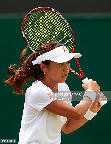 Misaki Doi of Japan looks on during the Ladies Singles fourth round match against Angelique Kerber of Germany on day seven of the Wimbledon Lawn...