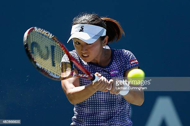 Misaki Doi of Japan plays against Catherine Bellis of the United States during day one of the Bank of the West Classic at the Stanford University...