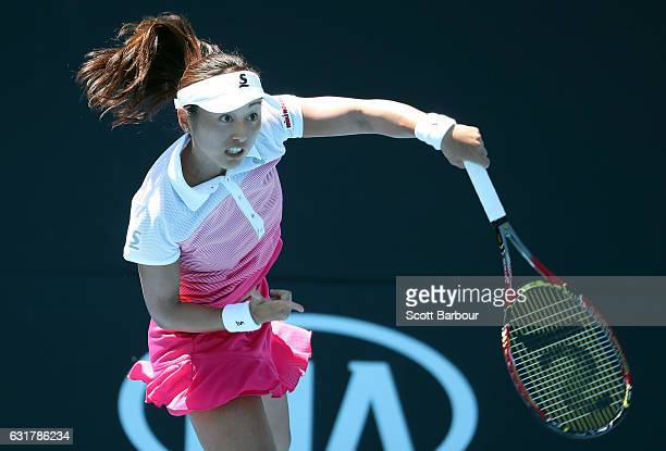 Misaki Doi of Japan serves during her first round match against Laura Siegemund of Germany on day one of the 2017 Australian Open at Melbourne Park...