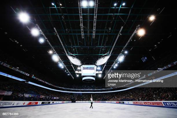 Misha Ge of Uzbekistan competes in the Men's Free Skating during day four of the World Figure Skating Championships at Hartwall Arena on April 1 2017...