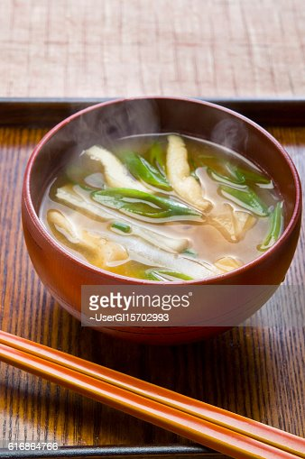 Miso soup of green onion and fried : Stock Photo