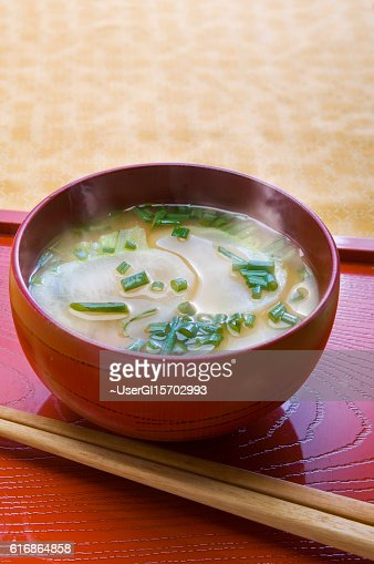 Miso soup of radish and deep-fried tofu : Stock Photo