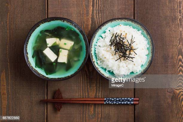 Miso Soup with Rice