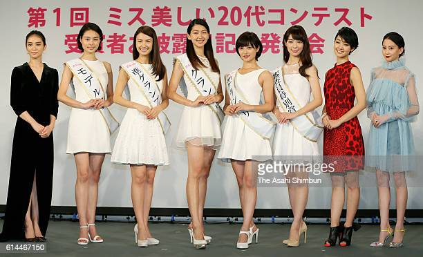 Miss 20s contestants pose for photographs with actress Emi Takei Ayame Goriki and Maiko Kawakita during the Miss 20s Contest award ceremony on...
