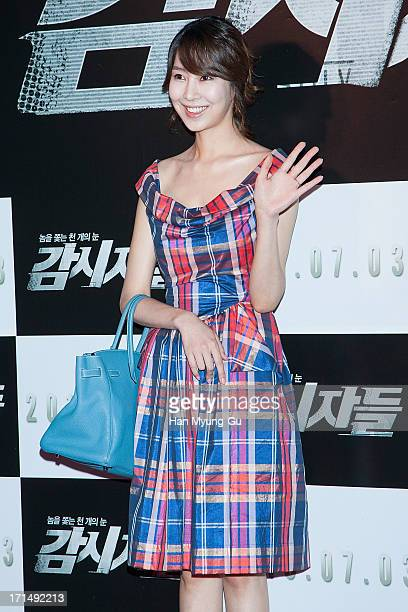 Miss Korea Yang YeSeung attends during the 'Cold Eyes' VIP screening at Coex Mega Box on June 25 2013 in Seoul South Korea The film will open on July...