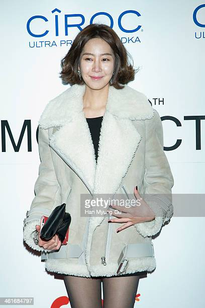Miss Korea Yang YeSeung attends the Namoo Actors 10th Anniversary Party on January 10 2014 in Seoul South Korea