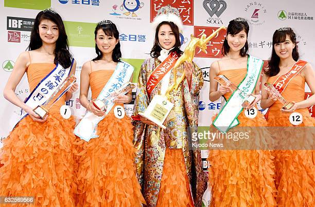 Miss Nippon 2017 beauty contest winner Shiho Takada a 20yearold university student from Kyoto poses for photos with runnerup Kana Miyanishi and the...