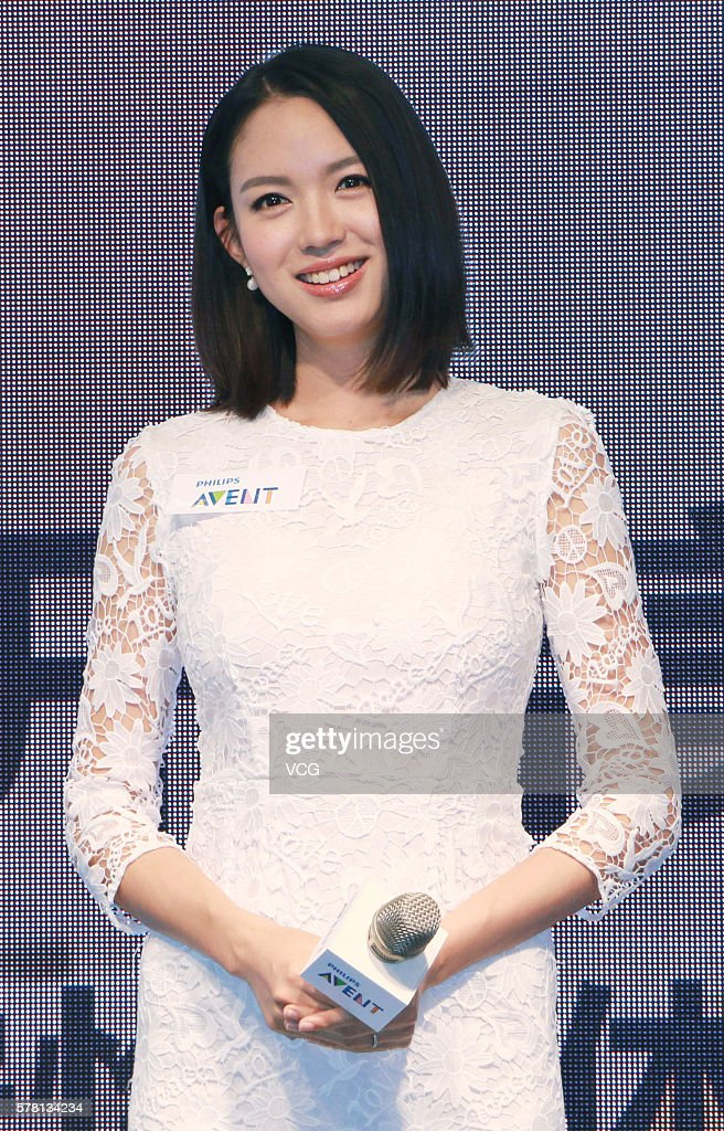Zhang Zilin Attends Commercial Event In Shanghai