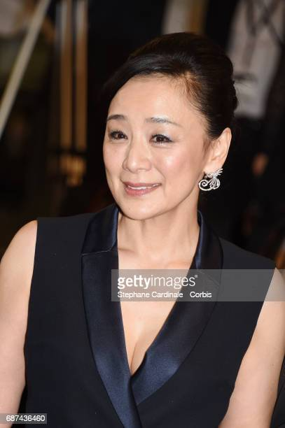 Misuzu Kanno attends the 'Hikari ' premiere during the 70th annual Cannes Film Festival at Palais des Festivals on May 23 2017 in Cannes France