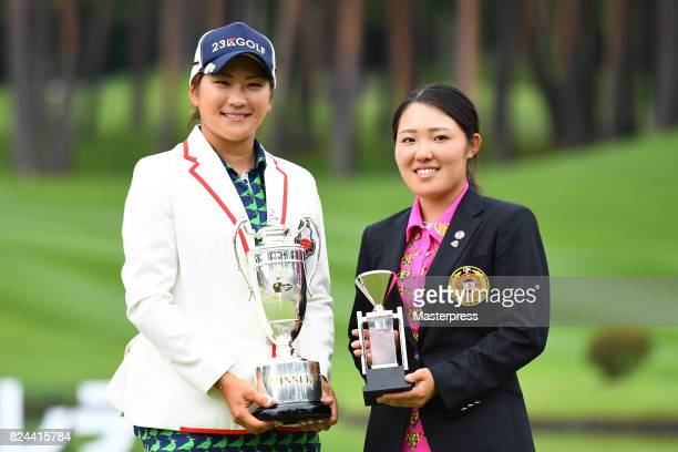 Misuzu Narita and Ayaka Furue of Japan pose with the trophy after the Daito Kentaku Eheyanet Ladies 2017 at the Narusawa Golf Club on July 30 2017 in...
