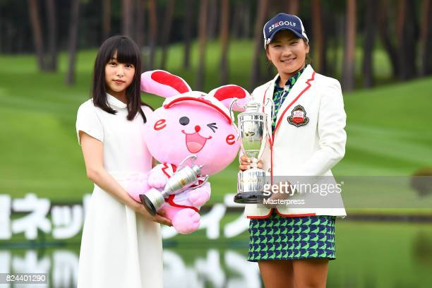 Misuzu Narita and Hinako Sakurai of Japan poses with the trophy after winning the Daito Kentaku Eheyanet Ladies 2017 at the Narusawa Golf Club on...