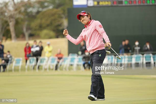 Misuzu Narita of Japan celebrates after making her birdie putt on the 18th hole during the first round of the AXA Ladies Golf Tournament at the UMK...