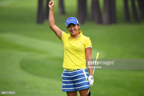 Misuzu Narita of Japan celebrates chips in for birdie on the 9th hole during the third round of the Daito Kentaku Eheyanet Ladies 2017 at the...