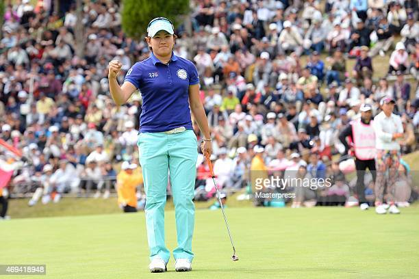 Misuzu Narita of Japan celebrates winning the tournament on the 18th green during the final round of the Studio Alice Open at the Hanayashiki Golf...