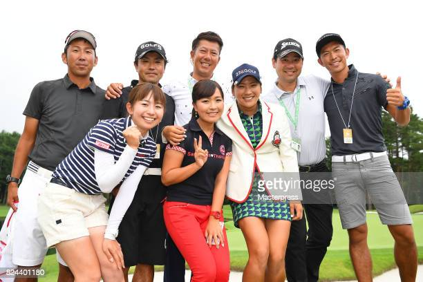 Misuzu Narita of Japan celebrates with her friends after winning the Daito Kentaku Eheyanet Ladies 2017 at the Narusawa Golf Club on July 30 2017 in...