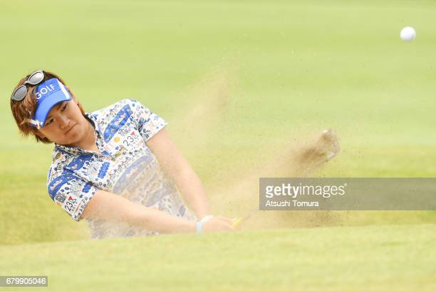 Misuzu Narita of Japan hits from a bunker on the 8th hole during the final round of the World Ladies Championship Salonpas Cup at the Ibaraki Golf...