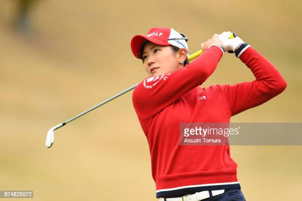 Misuzu Narita of Japan hits her second shot on the 10th hole during the first round of the Daio Paper Elleair Ladies Open 2017 at the Elleair Golf...