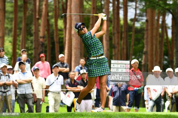 Misuzu Narita of Japan hits her tee shot on the 12th hole during the Daito Kentaku Eheyanet Ladies 2017 at the Narusawa Golf Club on July 30 2017 in...