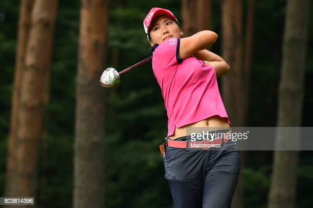 Misuzu Narita of Japan hits her tee shot on the 13th hole during the second round of the Daito Kentaku Eheyanet Ladies 2017 at the Narusawa Golf Club...