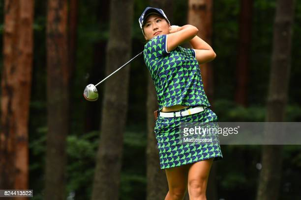 Misuzu Narita of Japan hits her tee shot on the 13th hole during the Daito Kentaku Eheyanet Ladies 2017 at the Narusawa Golf Club on July 30 2017 in...