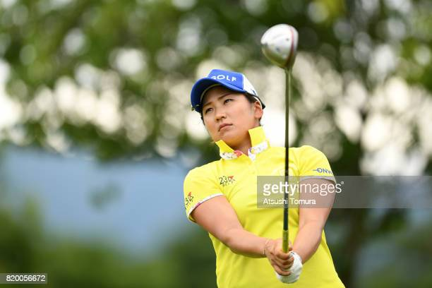 Misuzu Narita of Japan hits her tee shot on the 15th hole during the first round of the Century 21 Ladies Golf Tournament 2017 at the Seta Golf...