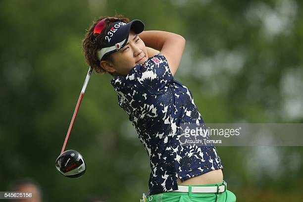 Misuzu Narita of Japan hits her tee shot on the 1st hole during the second round of the Nipponham Ladies Classics at the Ambix Hakodate Club on July...