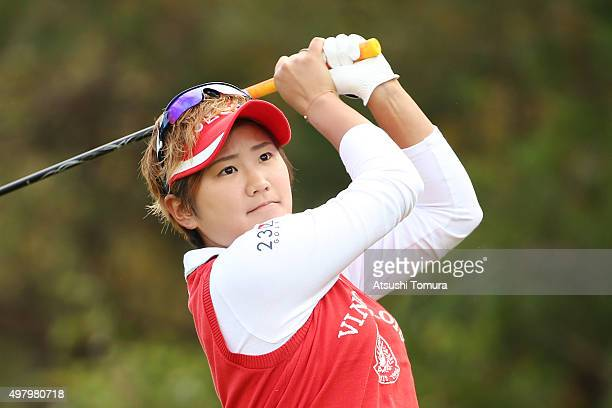 Misuzu Narita of Japan hits her tee shot on the 2nd hole during the second round of the Daio Paper Elleair Ladies Open 2015 at the Itsuurateien...