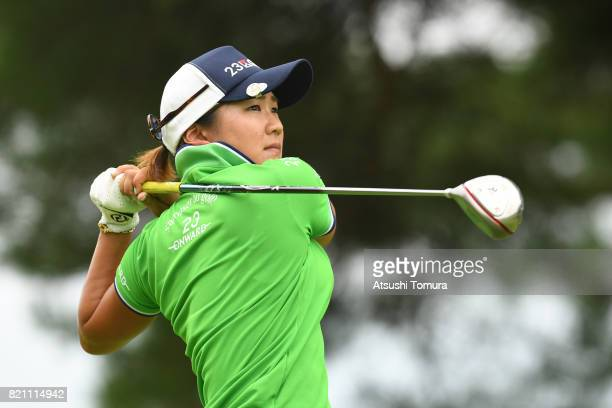 Misuzu Narita of Japan hits her tee shot on the 5th hole during the final round of the Century 21 Ladies Golf Tournament 2017 at the Seta Golf Course...