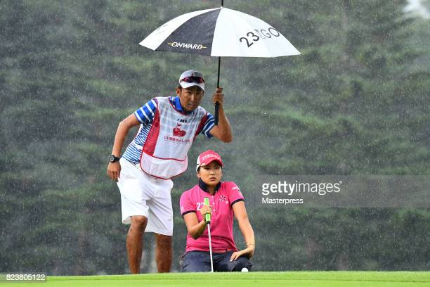 Misuzu Narita of Japan lines up during the second round of the Daito Kentaku Eheyanet Ladies 2017 at the Narusawa Golf Club on July 28 2017 in...
