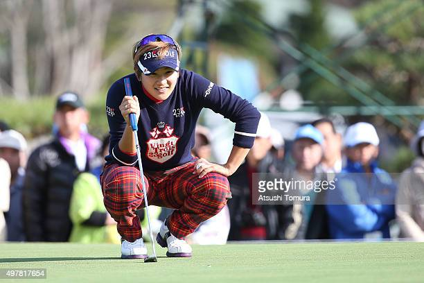 Misuzu Narita of Japan lines up her birdie putt on the 9th green during the first round of the Daio Paper Elleair Ladies Open 2015 at the...