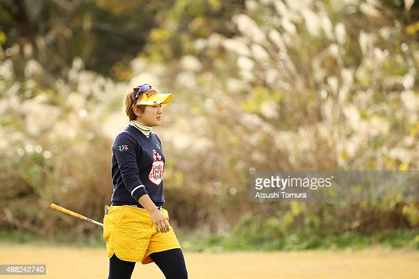 Misuzu Narita of Japan looks on during the final round of the Daio Paper Elleair Ladies Open 2015 at the Itsuurateien Country Club on November 22...