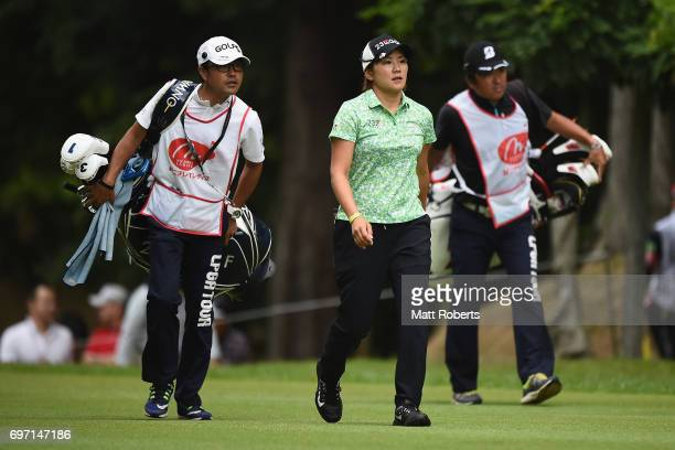 Misuzu Narita of Japan looks on during the final round of the Nichirei Ladies at the on June 18 2017 in Chiba Japan