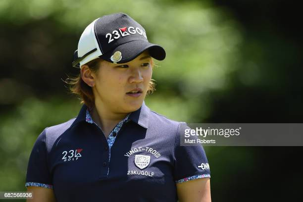 Misuzu Narita of Japan looks on during the second round of the HokennoMadoguchi Ladies at the Fukuoka Country Club Wajiro Course on May 13 2017 in...