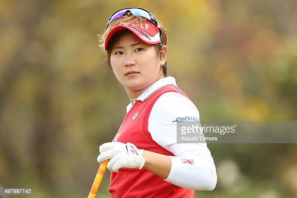 Misuzu Narita of Japan looks on during the second round of the Daio Paper Elleair Ladies Open 2015 at the Itsuurateien Country Club on November 20...