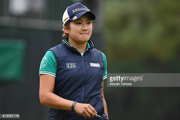 Misuzu Narita of Japan looks on during the second round of the Stanley Ladies Golf Tournament at the Tomei Country Club on October 8 2016 in Susono...