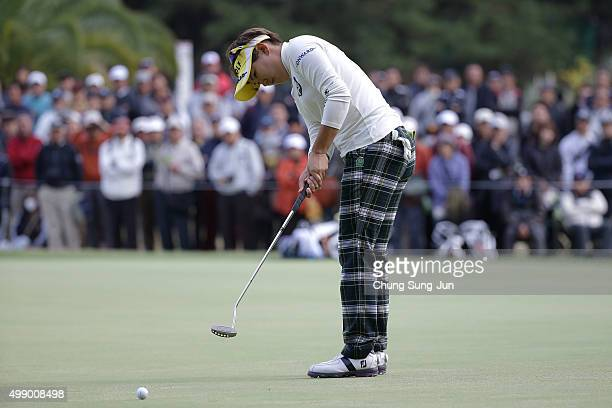 Misuzu Narita of Japan plays a putt on the 7th hole during the third round of the LPGA Tour Championship Ricoh Cup 2015 at the Miyazaki Country Club...