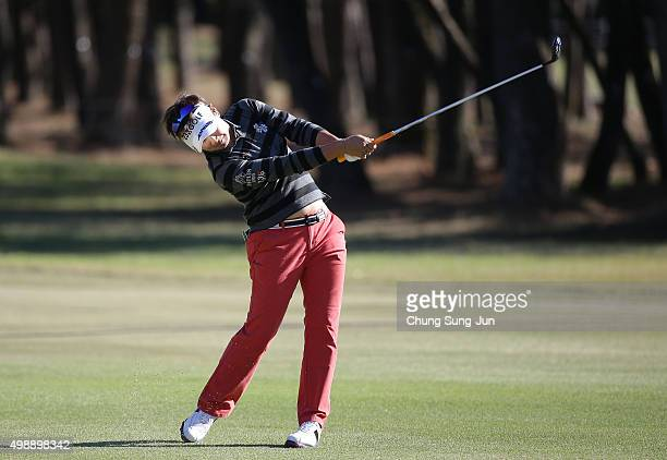 Misuzu Narita of Japan plays a shot on the 18th hole during the second round of the LPGA Tour Championship Ricoh Cup 2015 at the Miyazaki Country...