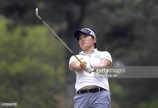 Misuzu Narita of Japan plays a tee shot in the final round during the KKT Cup Vantelin Ladies Open at the Kumamoto Airport Country Club on April 19...