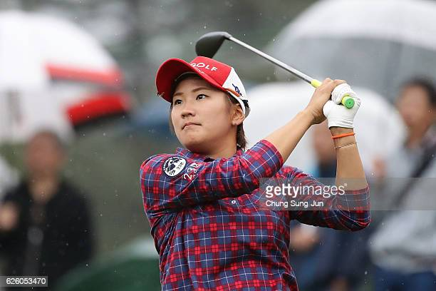 Misuzu Narita of Japan plays a tee shot on the 16th hole during the final round of the LPGA Tour Championship Ricoh Cup 2016 at the Miyazaki Country...