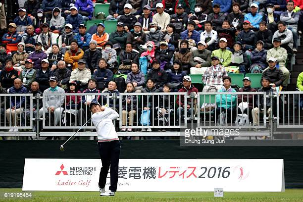 Misuzu Narita of Japan plays a tee shot on the 1st hole during the final round of the Mitsubishi Electric/Hisako Higuchi Ladies Golf Tournament at...