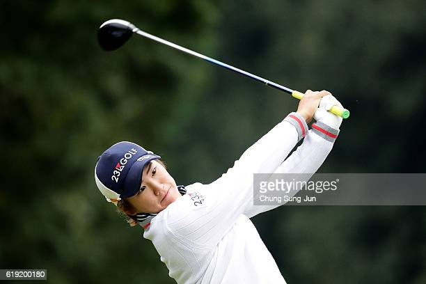 Misuzu Narita of Japan plays a tee shot on the 2nd hole during the final round of the Mitsubishi Electric/Hisako Higuchi Ladies Golf Tournament at...